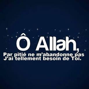 L'espérance en Allah