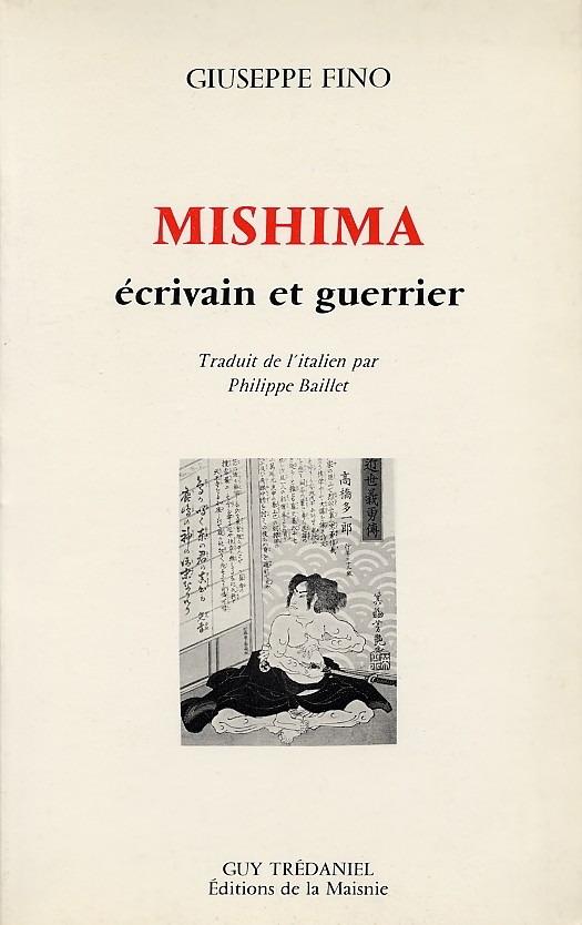 mishim11.jpg