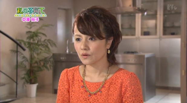 yuko nakazawa watashi no kosodate