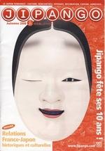 Jipango ジパンゴ 雑誌