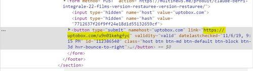 Tutoriel - Récupérer les liens des vidéos directement sur multiorg.