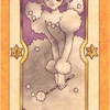 Clow.Cards.full.534451