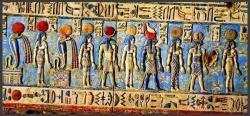 Ancien calendrier égyptien