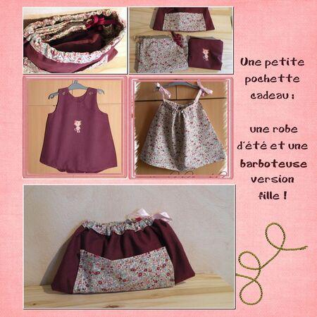 pochette_cadeau