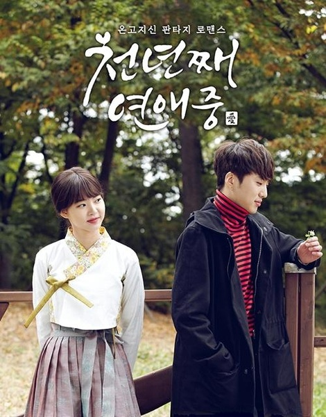 9/ Love For A Thousand More (K Web Drama 2016)