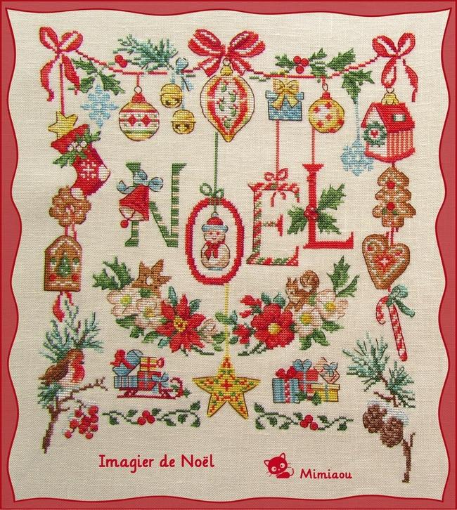 Imagier de Noël 4