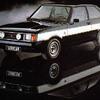La Talbot Sunbeam Lotus est présenté officiellement au salon de l'automobile de Genève au mois de