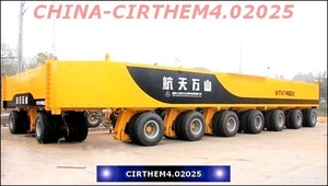 WANSHAN SPECIAL VEHICLE