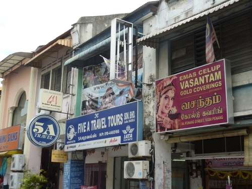 Langkawi - Taiping