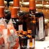 Cointreau (liqueur et bonbons)