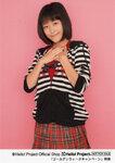 Morning Musume モーニング娘。Sakura Oda  小田さくら 2013