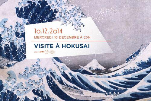 Hokusai sur Arte
