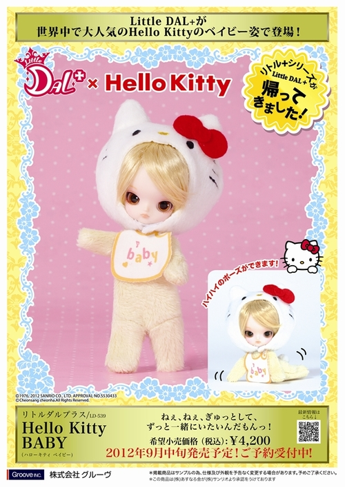 Août : Little Dal + Hello Kitty