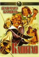 Bourvil : Le  capitan - 1960