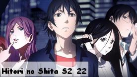 Hitori no Shita S2 22
