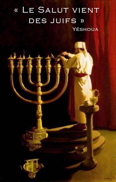 Salut juif menorah