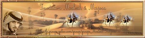Banières Maleah & Mijoca suite 1