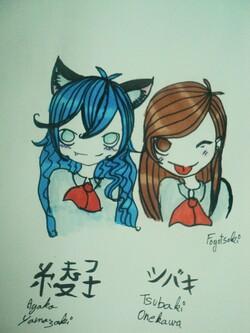 Mes dessin n°22