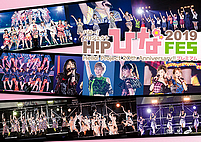 Hello! Project 20th Anniversary!! Hello! Project Hina Fes 2019