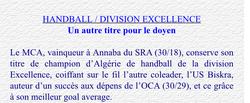 Le MCA HandBall Hommes Champion d'Algérie 2003