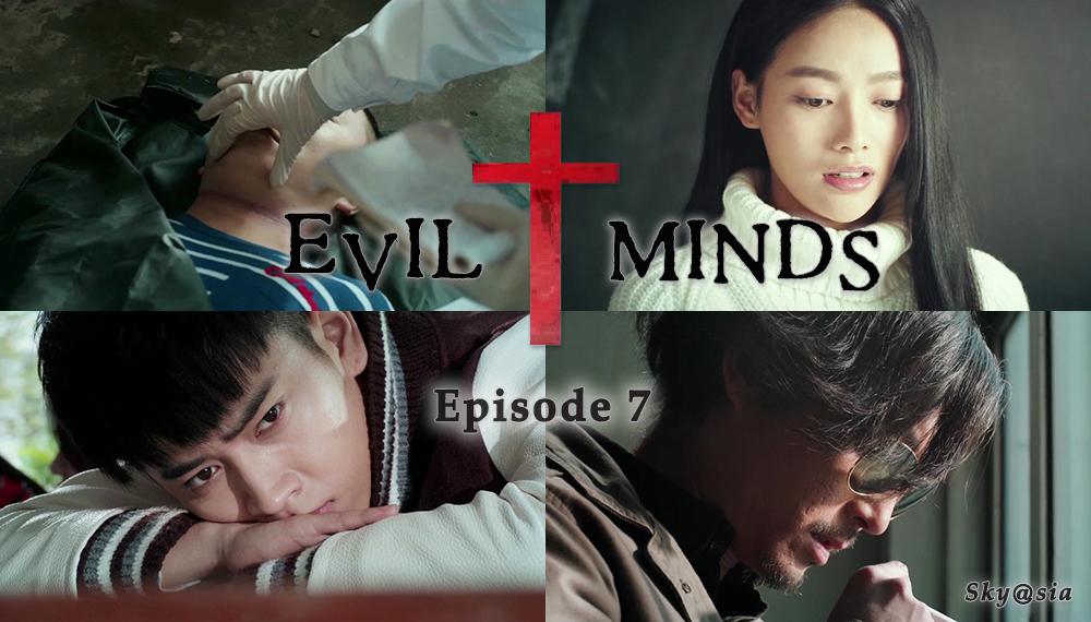 Evil Minds - 07