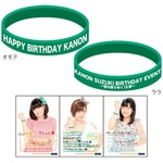 Suzuki Kanon Birthday Event