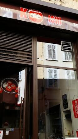 The Place to eat Japanese Street Food in Marseille : Ko-ichi !