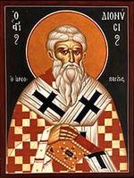 Scrisorile Sf. (Pseudo) Dionisie Areopagitul