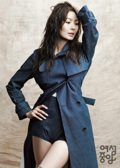 Yoon So Yi pour Woman Chosun