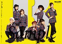 Posters offerts en commandant le 36ème single des Berryz