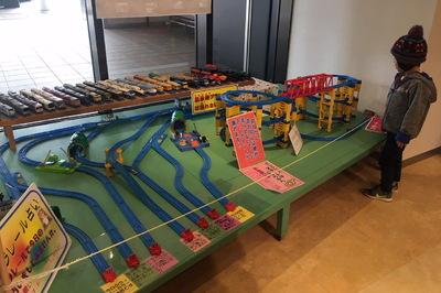 Une gare pour les enfants