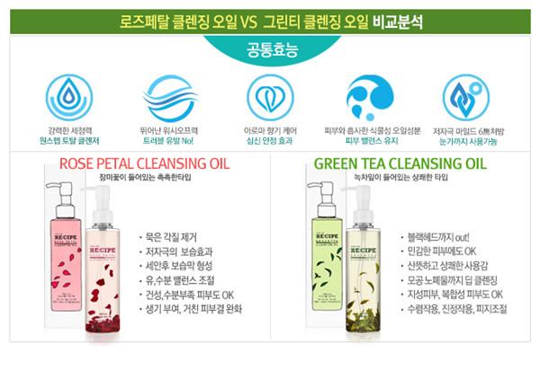 L'élégante huile démaquillante au thé vert de Re:cipe