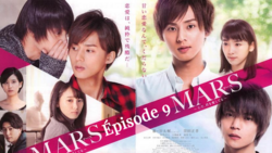 Mars: But I Love You ( Drama ) 1/10 Vostfr