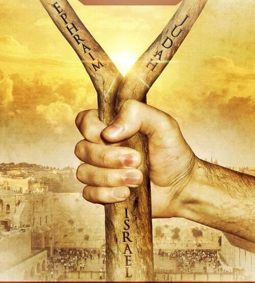 « L'Etat d'Israël » est-il « l'Israël de Elohim » ? (2ème partie-version finale)