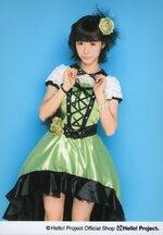 Album Morning Musume 13 Colorful Character ⑬カラフルキャラクターErina Ikuta 生田衣梨奈