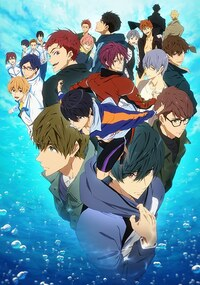 Free! Road to 2020 (sortie 2020)