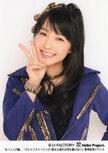 Riho Sayashi 鞘師里保 Brainstorming/Kimi sae Ireba nani mo Iranai ブレインストーミング/君さえ居れば何も要らない