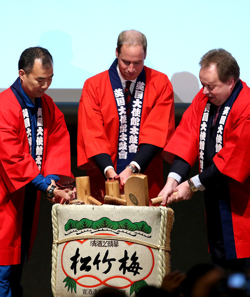 L'autre cérémonie