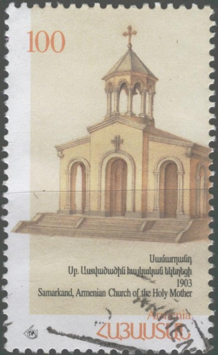 01 Ouzbékistan Samarkand eglise-d-Armenie