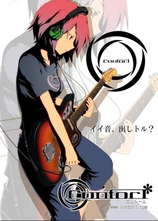 Pour les comme moi qui sont fan de musique ♥
