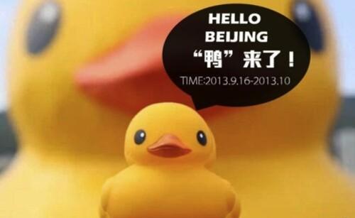 rubber duck Beijing affiche