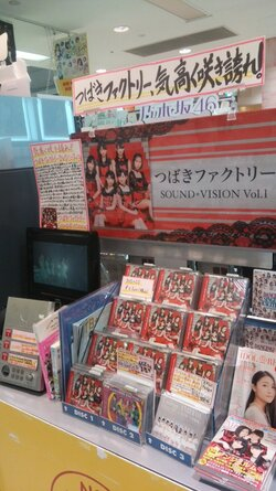 Twitter du Tower Record de Shinjuku [18.05.2016]