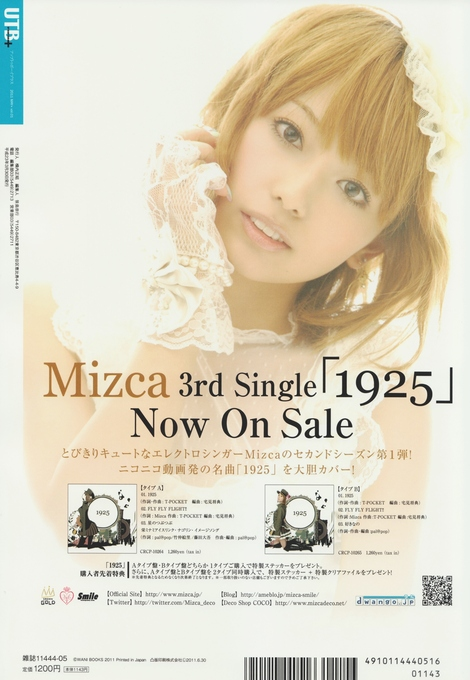Magazine : ( [UTB+] - 2011 |May / n°1 / vol.01| )