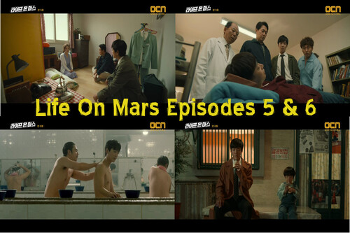 Life on Mars Episodes 5 & 6