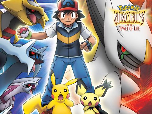 Fond d'écran officiel du 12ème film Pokémon