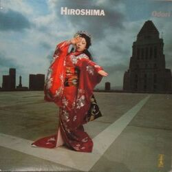 Hiroshima - Odori - Complete LP