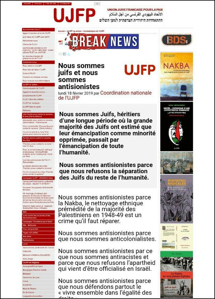 « Nous sommes juifs et antisionistes » :  l'association juive UJFP condamne la proposition de loi visant à pénaliser  l'antisionisme