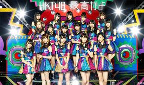 File:HKT8thPromo.jpg