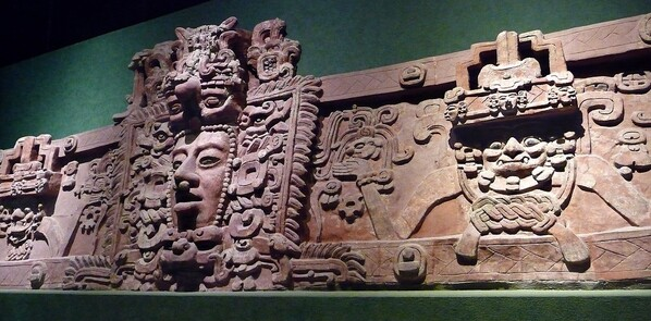 Mexico Musée Frise maya