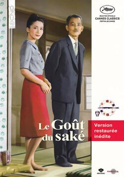 Rétrospective Ozu au Majestic de Lille.